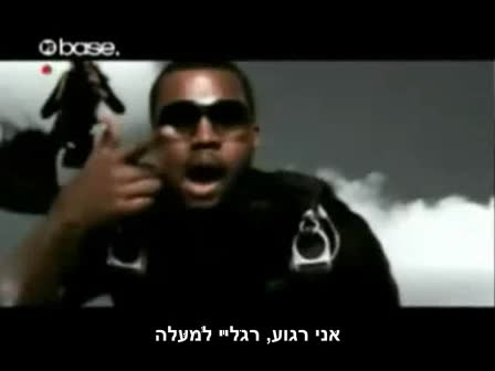 T.I. ft Kanye West and Eminem - Creatures Lie Here Hebrew Subtitle by dian69 מתורגם