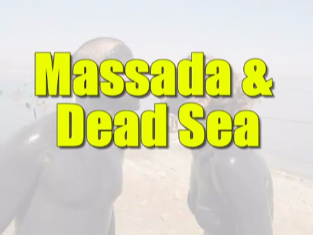 Masada   Dead Sea with Bein Harim - מצדה ישראל