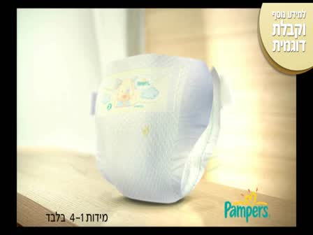 pampers-0112