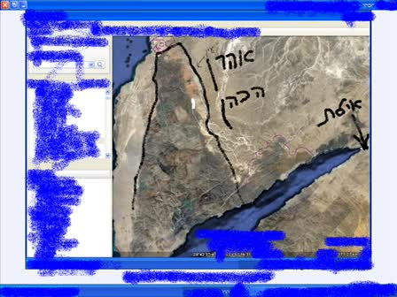 צילום google earth