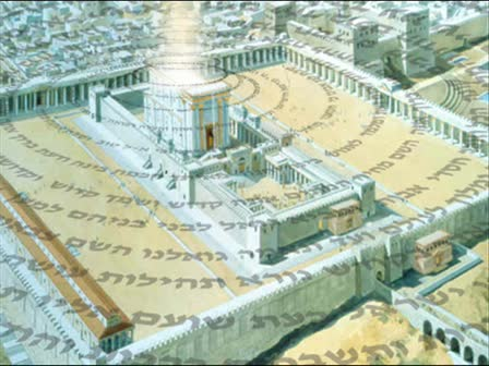 home temple jerusalem