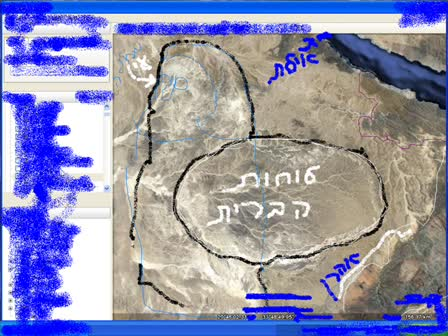חדש חדש GOOGEL EARTH ISRAEL