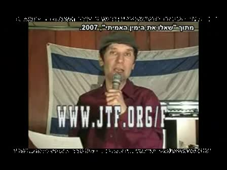 הזהרנו עוד מ-2007 בנושא ה...