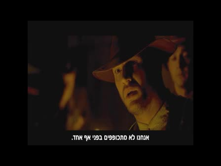 Lawless - טריילר