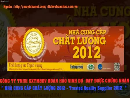 Trusted Quality Supplier 2012