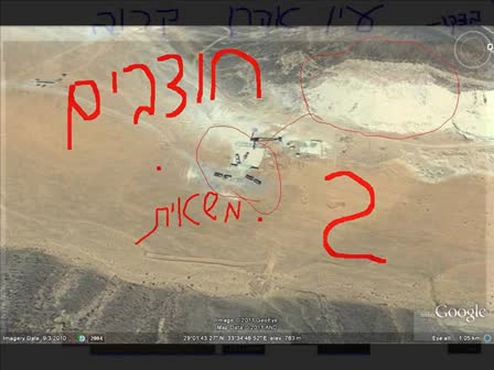 תל אביב  google earth