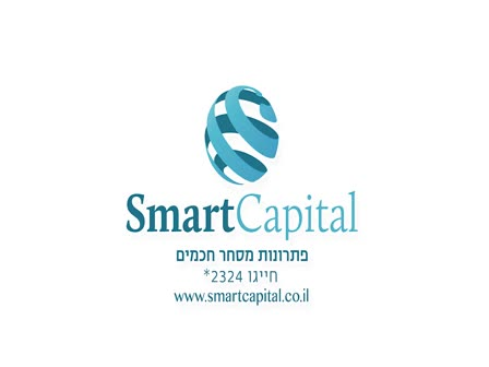 smartcapital.co.il - סמארט קפיטל - מסחר בשוק ההון