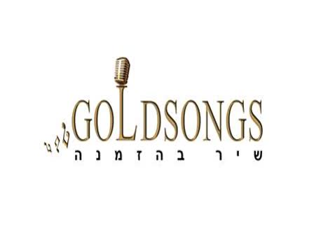 GOLDSONGS בשיר חי ובועט