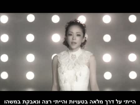 (Namie Amuro - CAN YOU CELEBRATE? (New Music Video