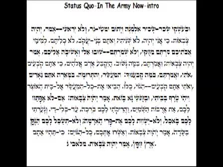 you in the army now- status que