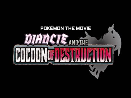 טריילר: דיאנסי ופקעת של הרס / Trailer Diancie and the Cocoon of Destruction