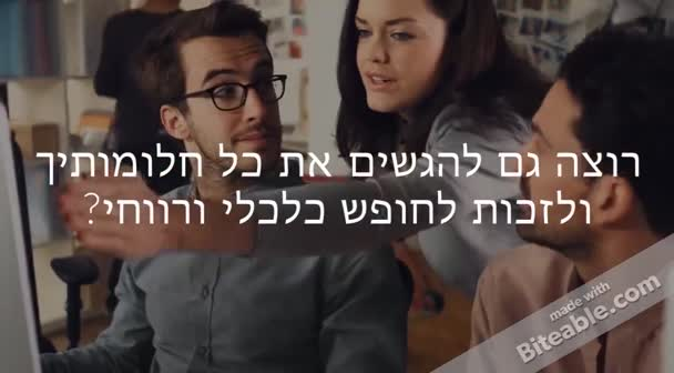 קובץ todoit2.mp4