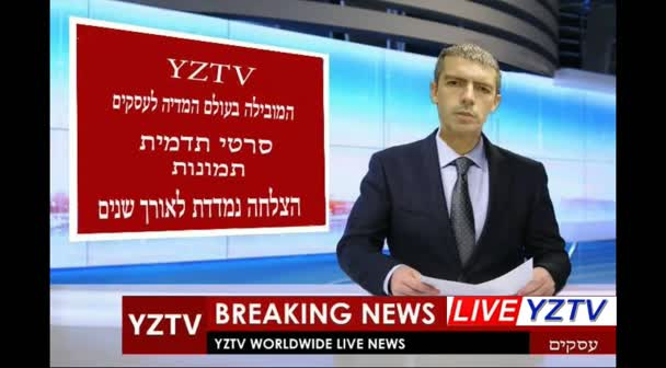 קובץ interview yztv.mp4