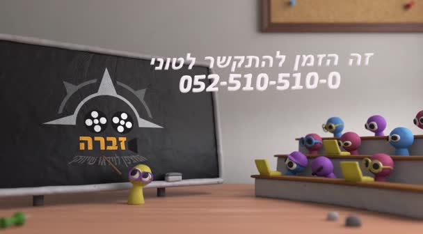 קובץ new_lead3.mp4