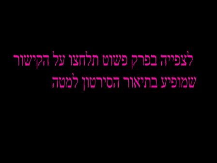 קובץ Sequence 01.mp4