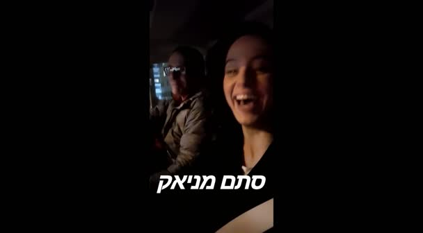 קובץ Stories • Instagram.mp4