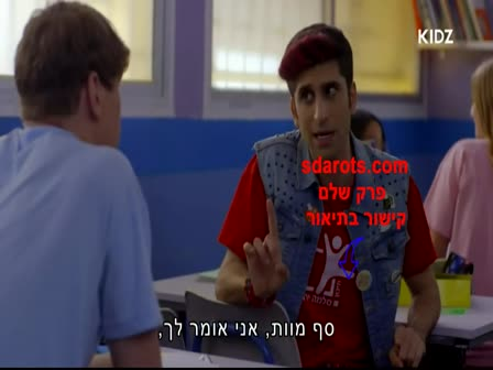 כפולה 2019 פרק 19 לצפייה ישירה