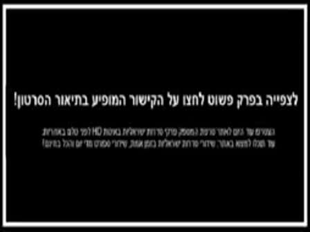 קובץ videoplayback.mp4