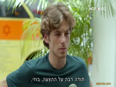 קובץ Hatachana ep 12_edit.mp4